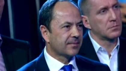 Тигипко, Царева и Бойко могут исключить из Партии регионов