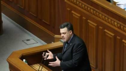 Влада поводиться занадто м'яко з сепаратистами, — Тягнибок
