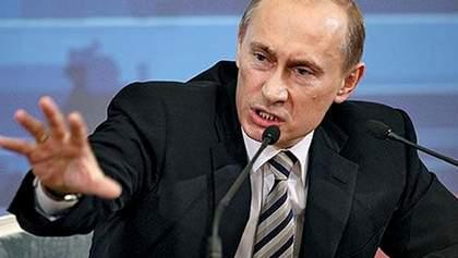 Путін і його імперія – це уособлення великого зла, — Тягнибок