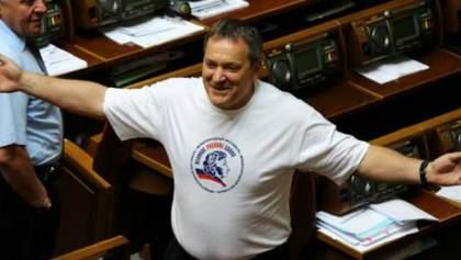 Рада со второй попытки лишила Колесниченко депутатского мандата