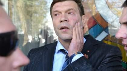 Против Царева открыли уголовное производство за призывы к сепаратизму