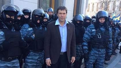 "Царев создал фонд ""Все мы - ""Беркут"""""