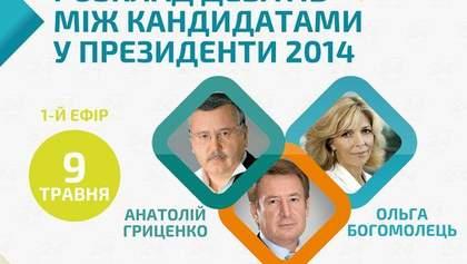 Завтра стартуют теледебаты кандидатов в президенты (Инфографика)