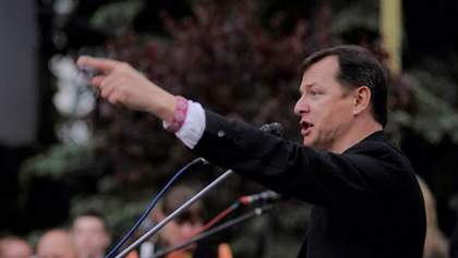 В Украине чрезмерная демократия, — Ляшко