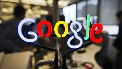 Бренд Google признали самым дорогим в мире