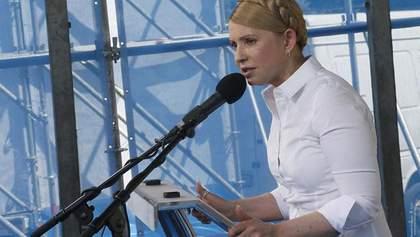 Тимошенко призывает Порошенко подебатировать перед выборами