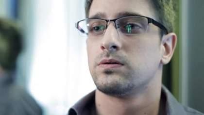 Сноуден попросив політичного притулку в Бразилії