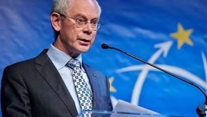 Євросоюз на боці України, — Герман Ван Ромпей