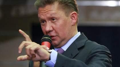 """""""Газпром"""" вимагає від України $2 млрд до 16 червня, інакше — буде передоплата"""