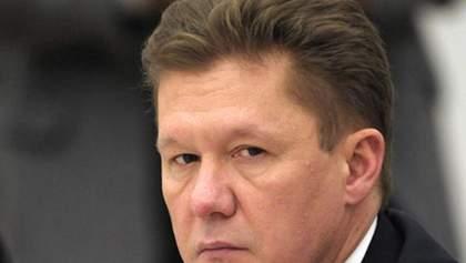 Якщо Україна не погасить борг, газу не буде, — Міллер