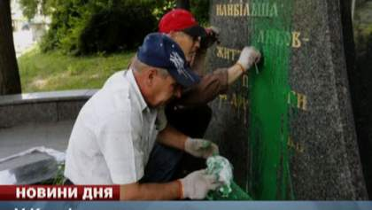 Вандалы облили зеленкой крест памяти Героев Крут