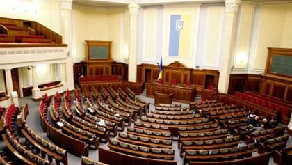 В Раді зареєстровані два проекти постанов про саморозпуск парламенту