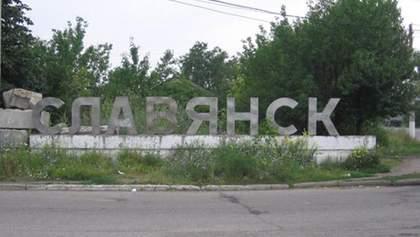 В Славянске продукты первой необходимости продают прямо с машин