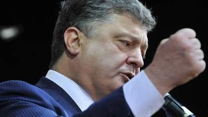 Порошенко закликав ЄС дати оцінку нелегальним діям російських військових