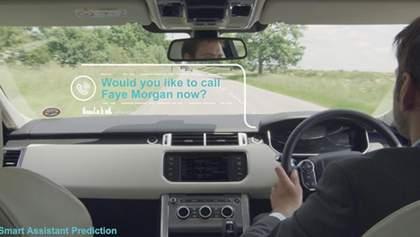Jaguar Land Rover представила інноваційну систему Smart Assistant