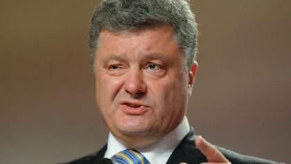 """Порошенко закликав ЄС завтра """"продемонструвати сильну позицію"""""""