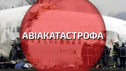 В Алжире разбился украинский самолет с 7 пассажирами на борту, — СМИ
