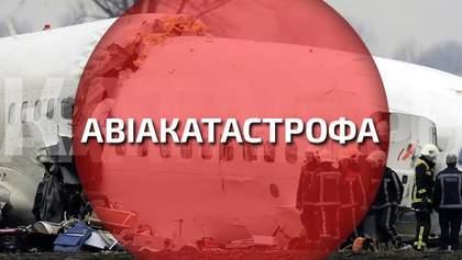"""7 членов экипажа """"Ан-12"""" погибли в авиакатастрофе в Алжире, — МИД Украины"""
