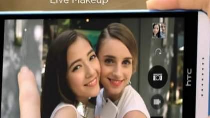 Компания HTC представила новый смартфон – Desire 820