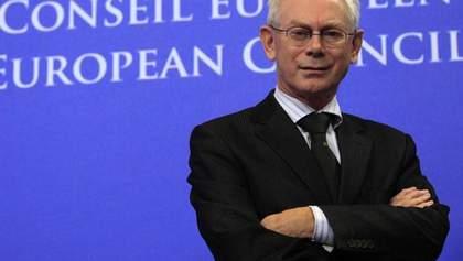 Новий пакет санкцій ЄС щодо Росії вступить в силу 12 вересня (Документ)