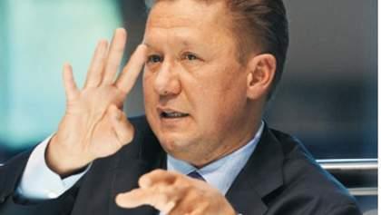 Україні не вистачає 7,5 млрд кубів газу для осінньо-зимового періоду, — Міллер