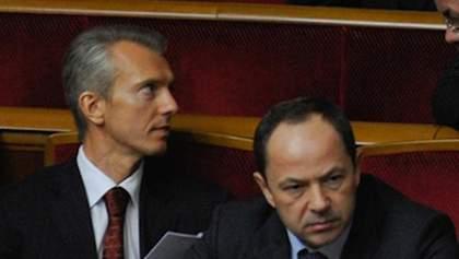 Наступним прем'єром може стати Тігіпко або Хорошковський, - ЗМІ