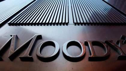 Moody's понизило рейтинг Росії