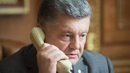 Євросоюз надасть Україні 760 мільйонів євро