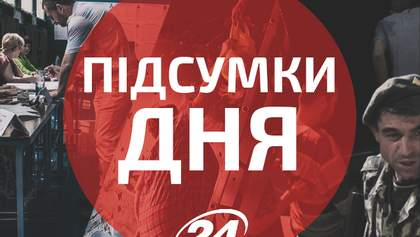 Події дня: Новий глава ДПС, Порошенко підписав нові закони, казус з Кисельовим