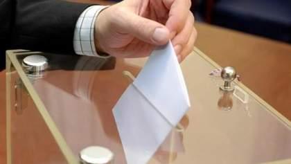 В Кировоградской области выборы могут признать недействительными почти на 50 участках