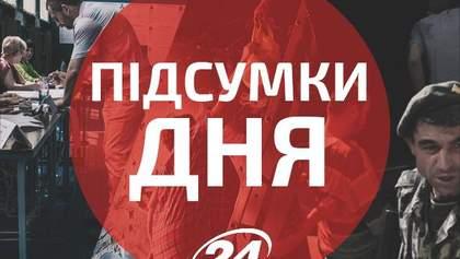 Події дня: домовилися про газ, експертиза Савченко, жертви зони АТО, люстрація в дії