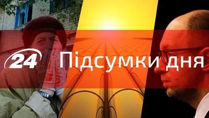 Події дня: У Донецьку загинули діти, Уряд припиняє соцвиплати на окупованих територіях