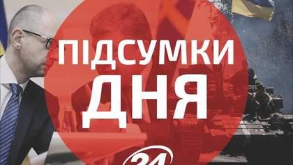 Головне за день: На Сході продовжують гинути українські військові та мирні жителі