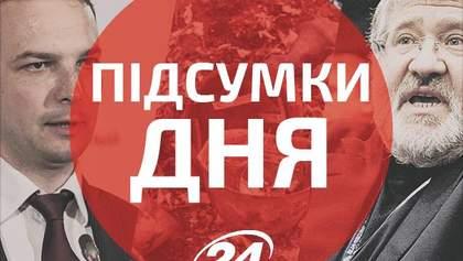 """Головні події дня: троє жертв зони АТО, Соболєв вийшов з """"Волі"""", вибух у Харкові"""
