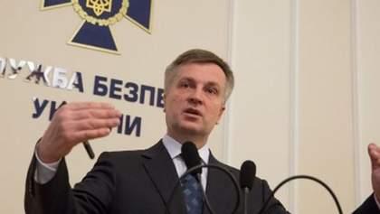 СБУ расследует производства относительно Левченко, Ефремов, Калетник и Колесниченко