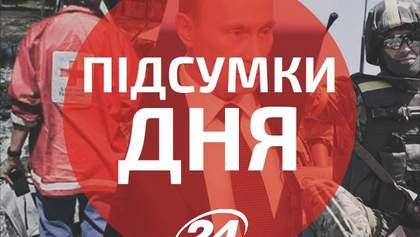 Головне за день: Порошенко у Словаччині, втеча Путіна, нові жертви війни
