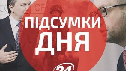 Події дня: Україна хоче діалогу з РФ, МВС назвало організаторів розстрілів на Майдані