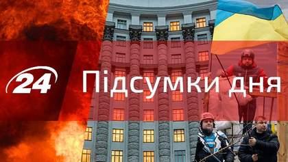 Події дня: коаліційні перемовини завершилися, вибух у Харкові, Джо Байден в Україні