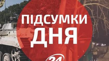 Події дня: вибух у Харкові, жертви АТО, Савченко отримала мандат