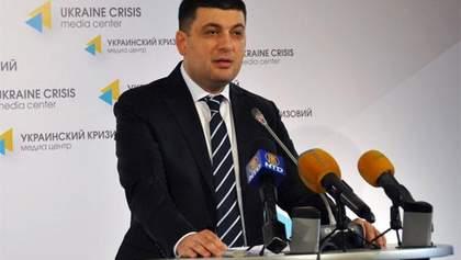 """""""Батьківщина"""" підтримує кандидатуру Гройсмана на посаду спікера Ради"""