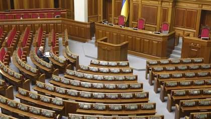 Депутати оберуть заступників голови ВР та сформують уряд 2 грудня