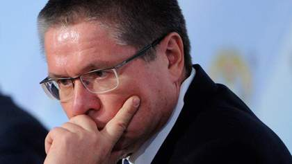 """Россия допускает отказ от строения """"Южного потока"""""""