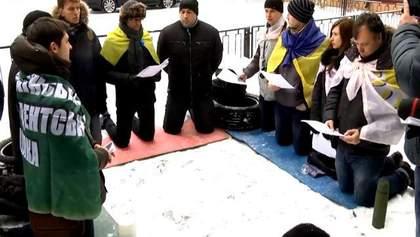 Дмитрий, это не ваше! – активисты требовали Булатова уйти в отставку