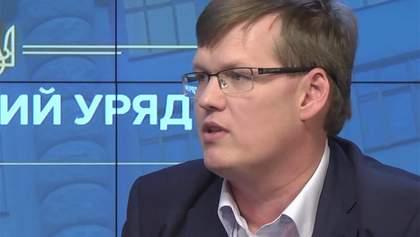 Розенко признал, что может возглавить Минсоцполитики