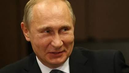 """Путін відмовився від """"Південного потоку"""""""