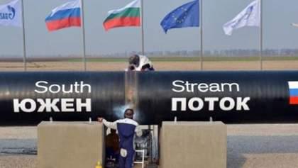 """Еврокомиссия не будет компенсировать потери России от остановки """"Южного потока"""""""
