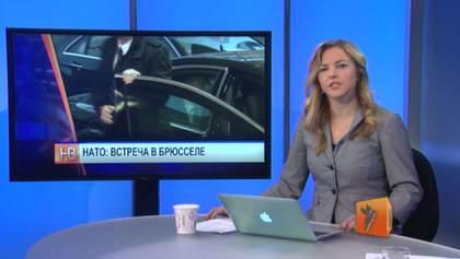 """""""Настоящее время"""": встреча министров стран-членов НАТО, угроза от России"""
