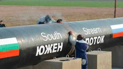 """Росія придумала альтернативу """"Південному потоку"""", — ЗМІ"""