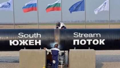 """РФ не запросили на зустріч країн-учасниць """"Південного потоку"""", — російські ЗМІ"""