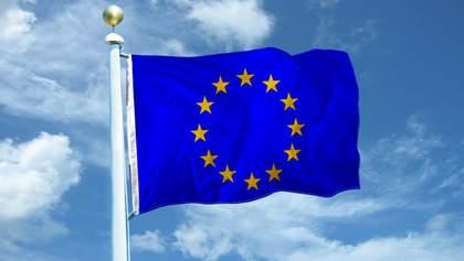 Київ повідомив ЄС про припинення справ проти низки чиновників Януковича, - дипломат